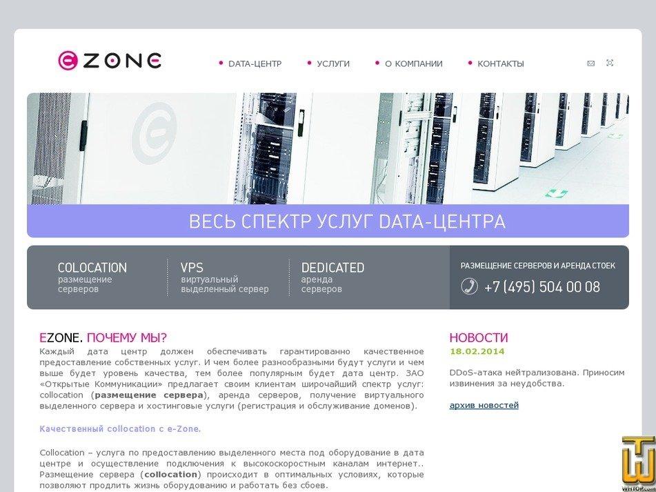 ezone.ru Screenshot