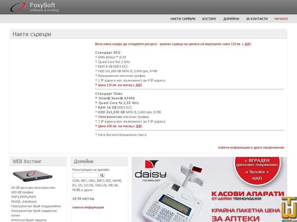 foxysoft.com Screenshot