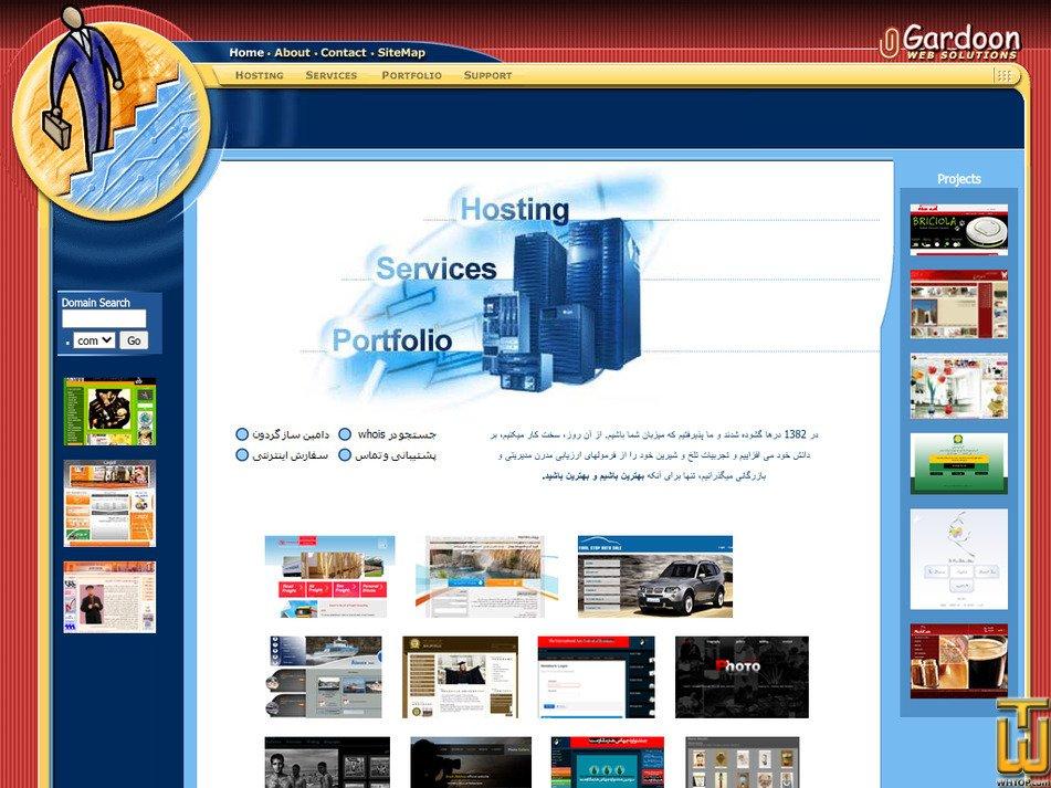 gardoon.net Screenshot