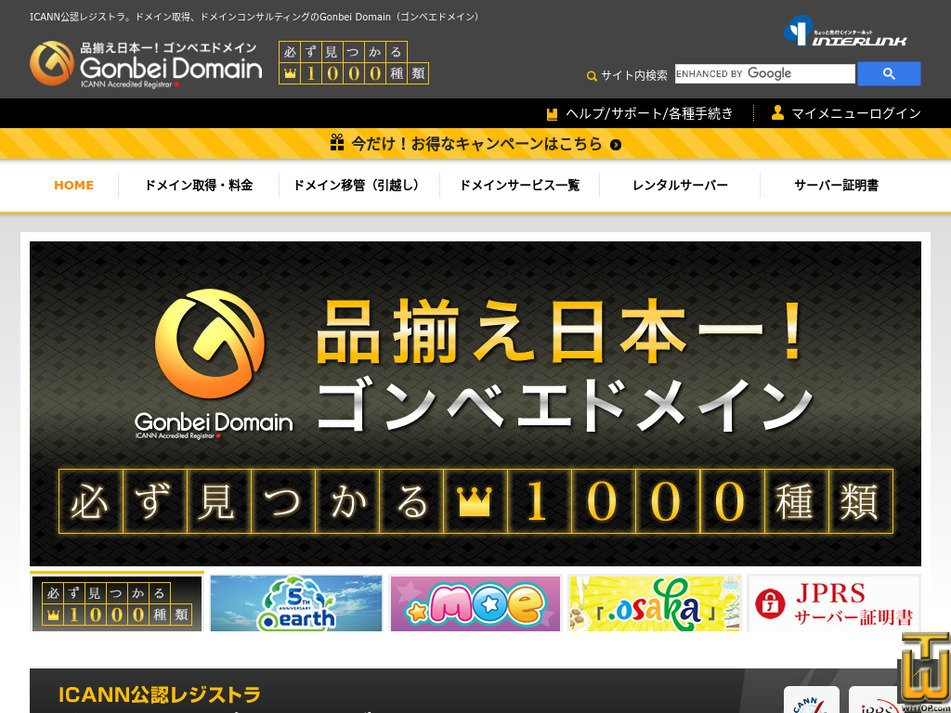 gonbei.jp Скриншот