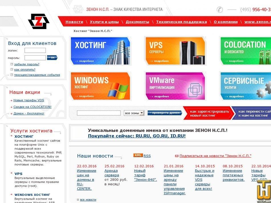 host.ru Screenshot