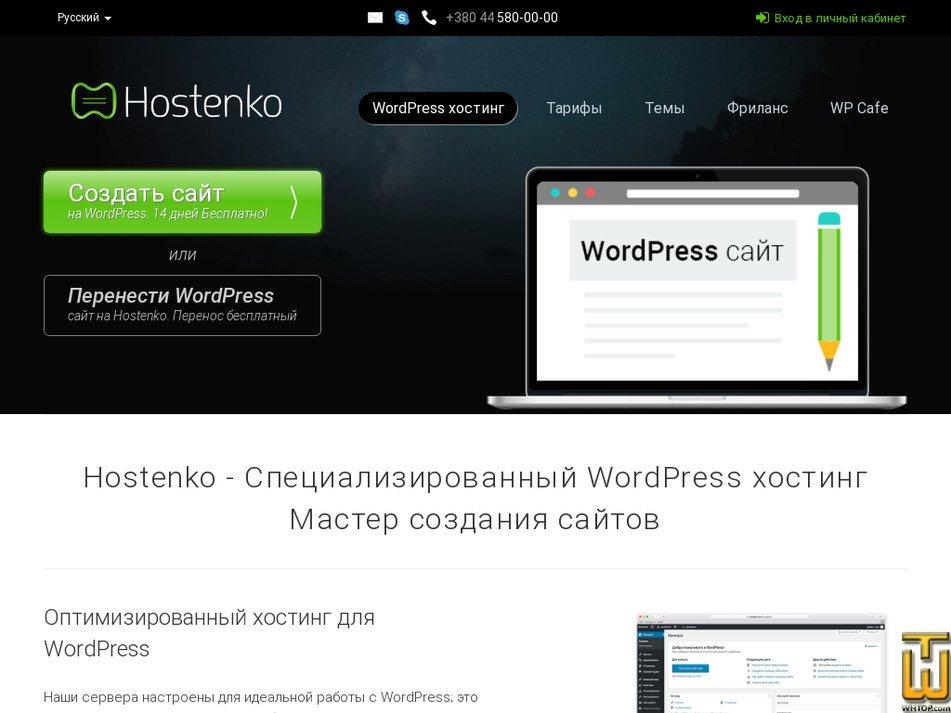 hostenko.com Screenshot