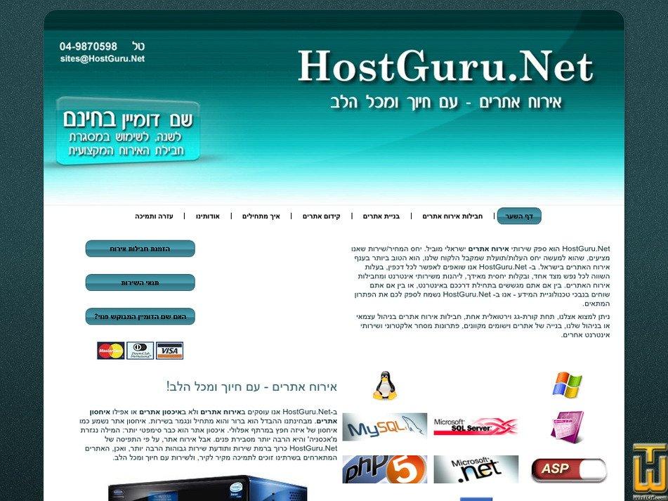 hostguru.net Screenshot