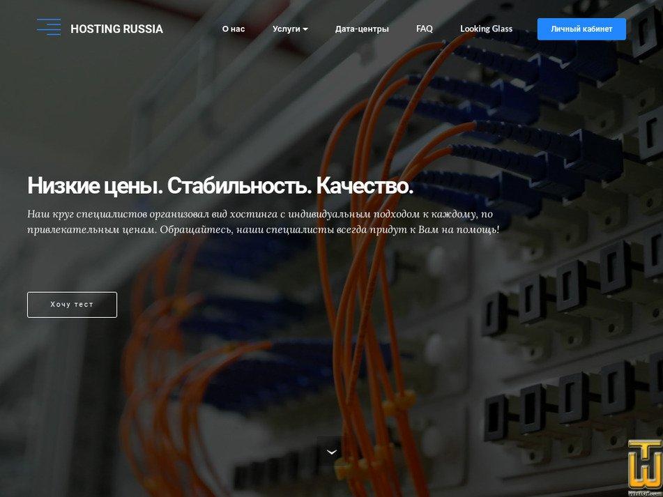 hosting-russia.ru screenshot