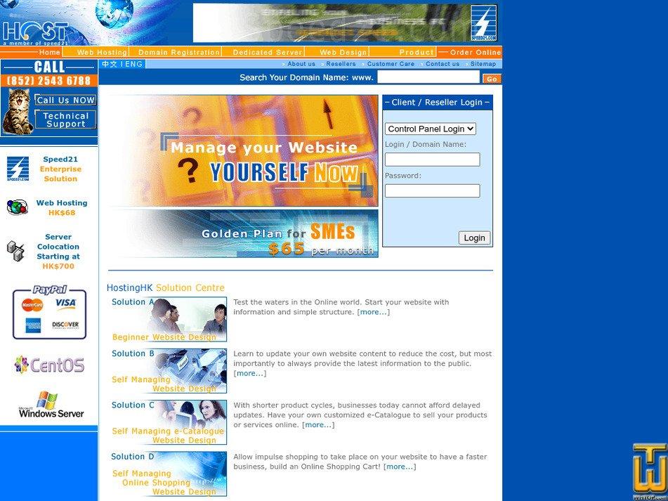 hostinghk.com Screenshot