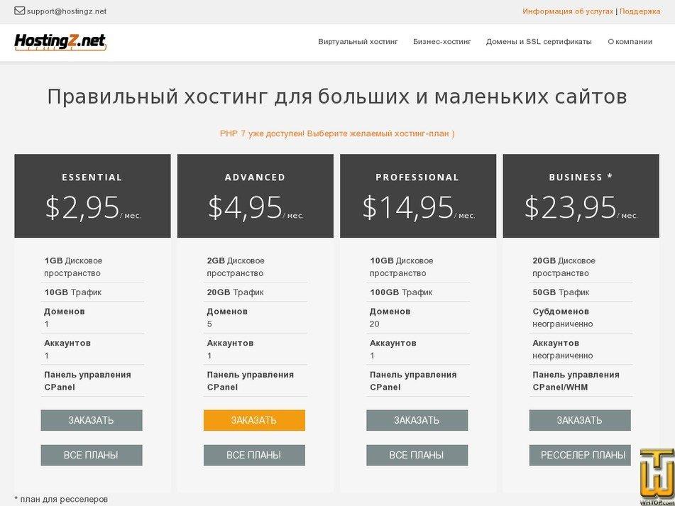 hostingz.net Screenshot