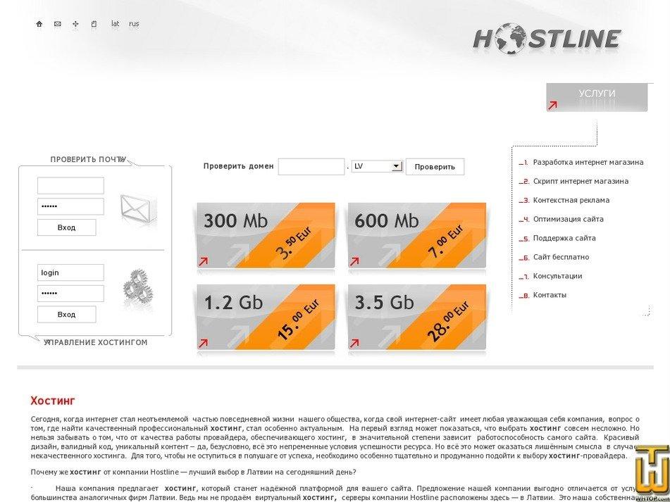 hostline.lv Screenshot