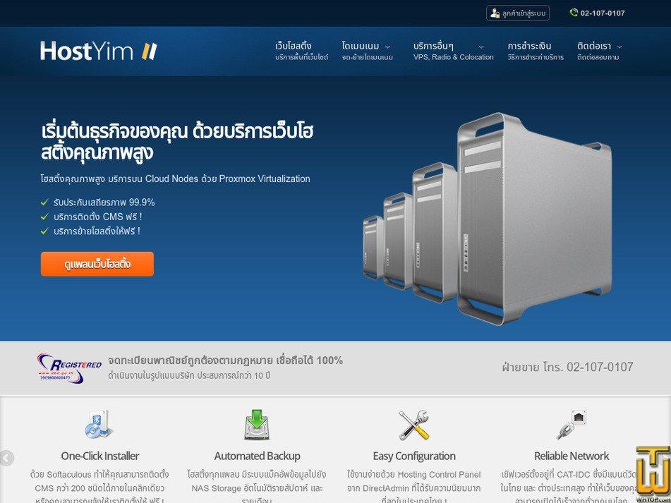 hostyim.com screenshot