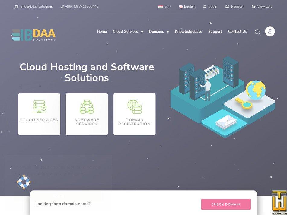 ibdaa.solutions screenshot