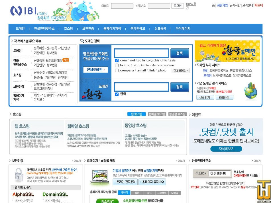 ibi.net Screenshot