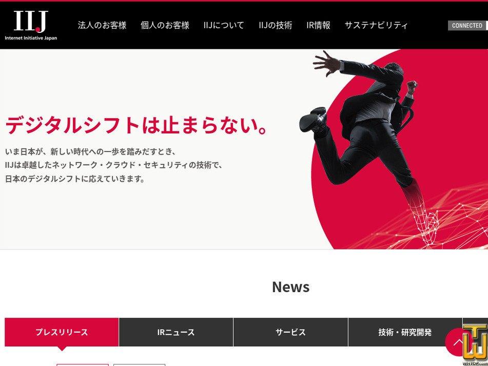 iij.ad.jp screenshot