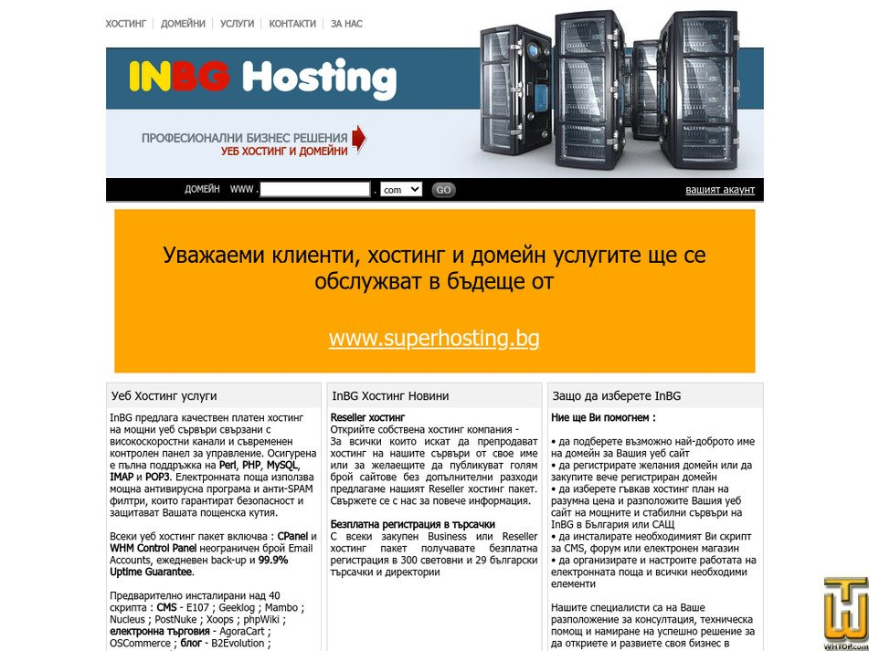 inbg.eu Screenshot