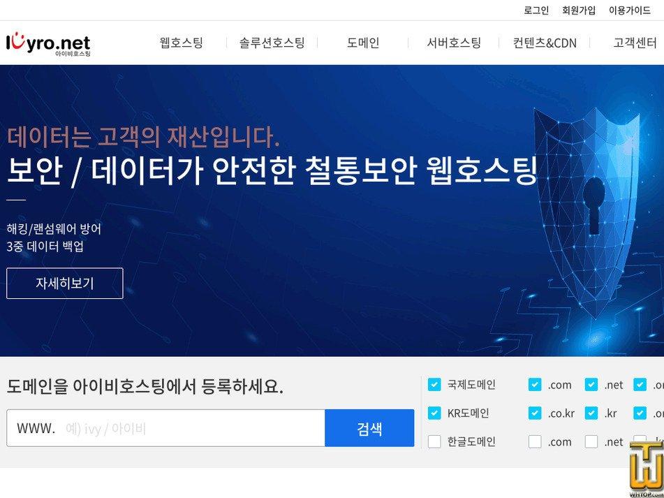 ivyro.net Screenshot