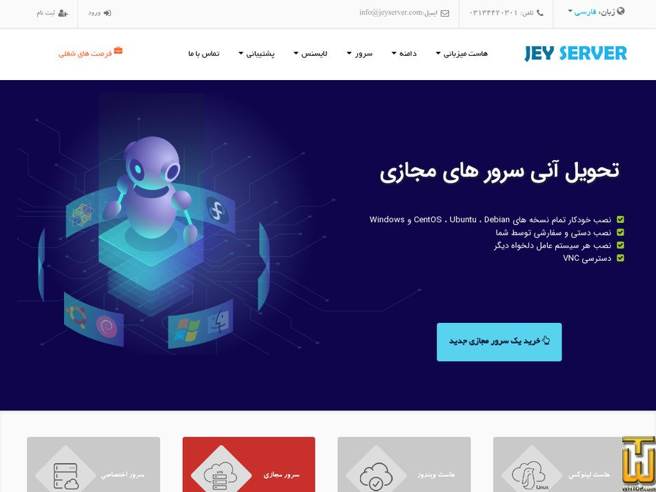 jeyserver.com Screenshot