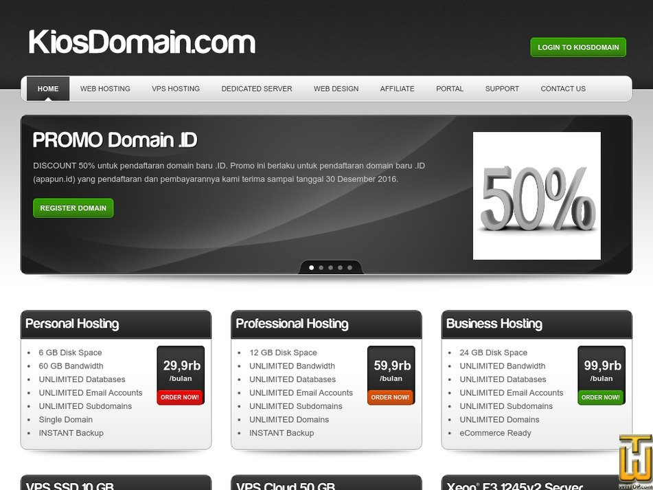 kiosdomain.com Screenshot