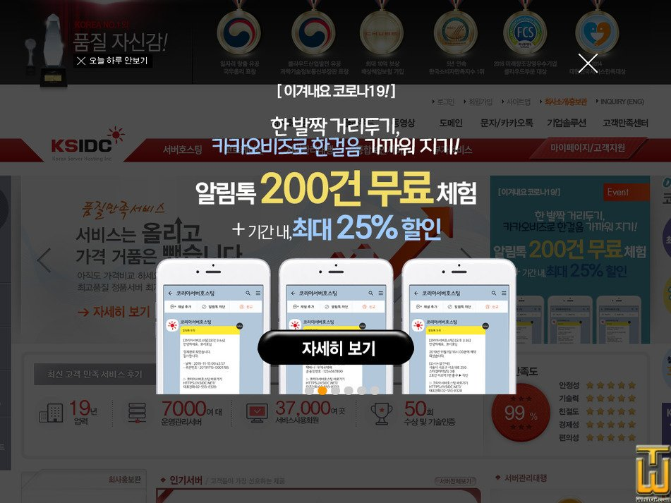 ksidc.net Screenshot