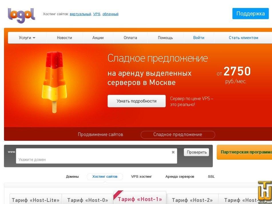 logol.ru Screenshot