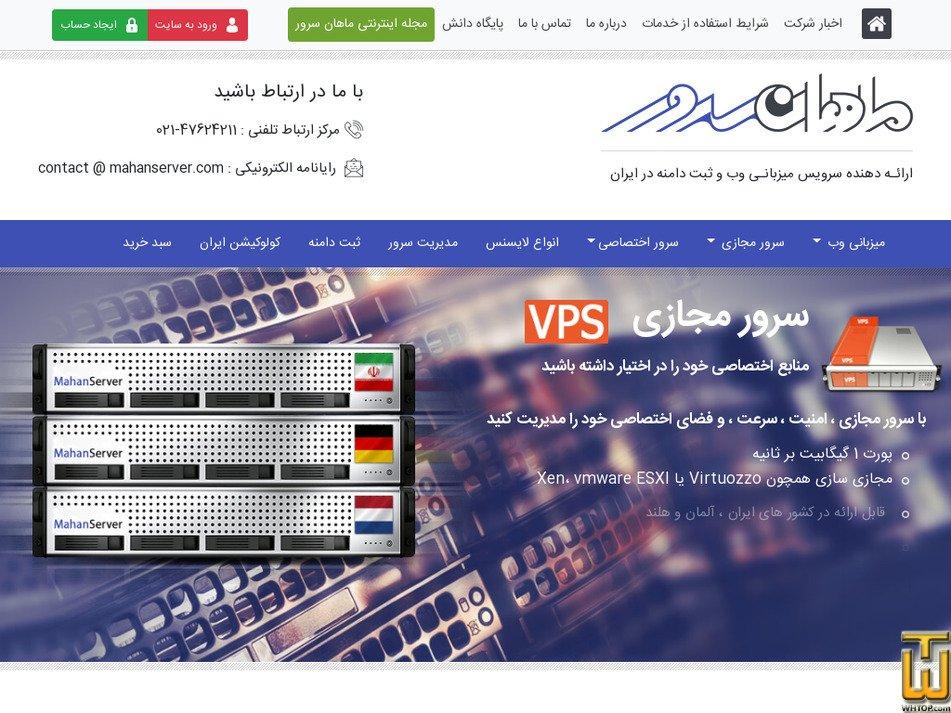 mahanserver.net Screenshot