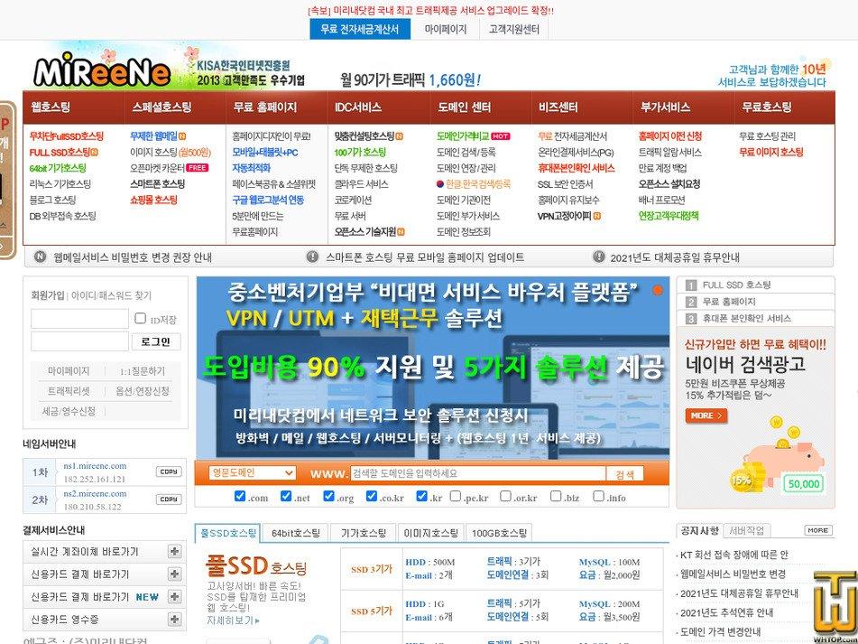 mireene.com Screenshot