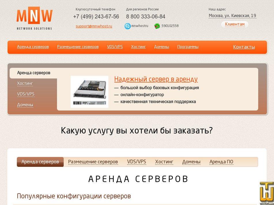 mnw.ru Screenshot