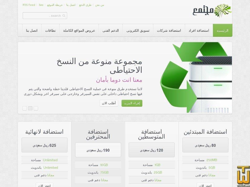 mogtam3.com Screenshot