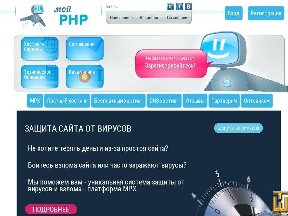 moiphp.com Screenshot