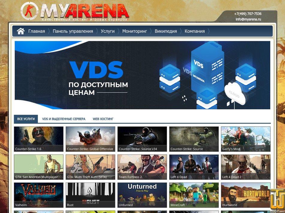 myarena.ru Screenshot