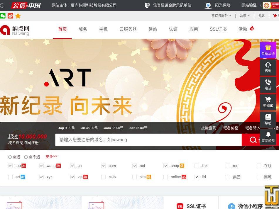 na.wang Screenshot