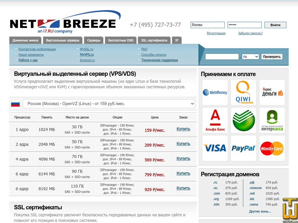 netbreeze.net screenshot