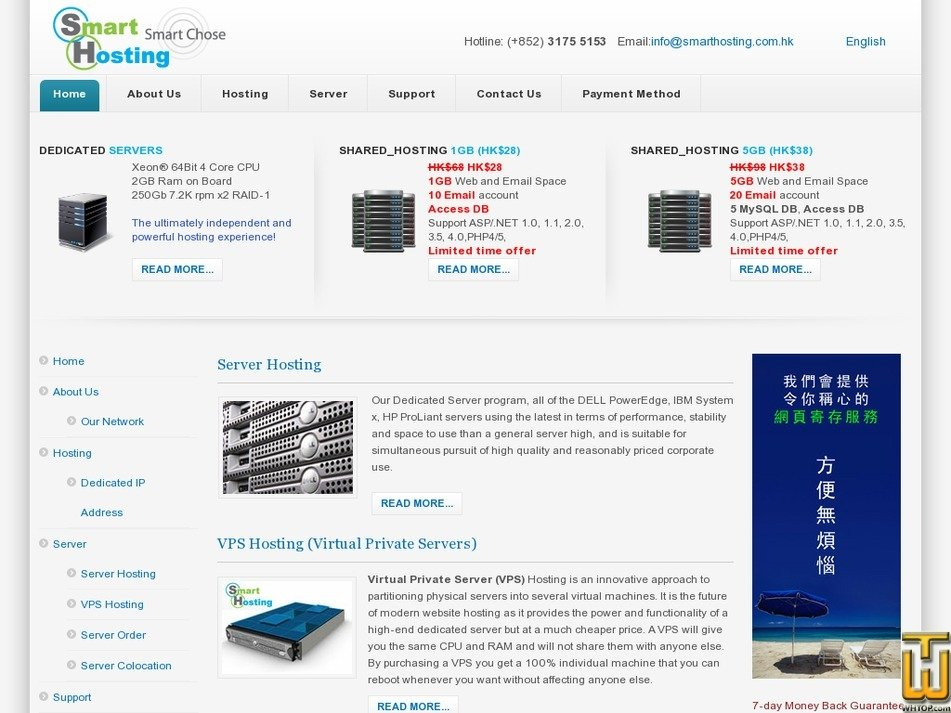 netshost.com Screenshot