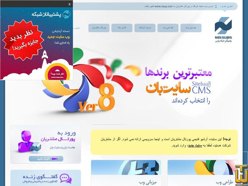 netsups.com Screenshot