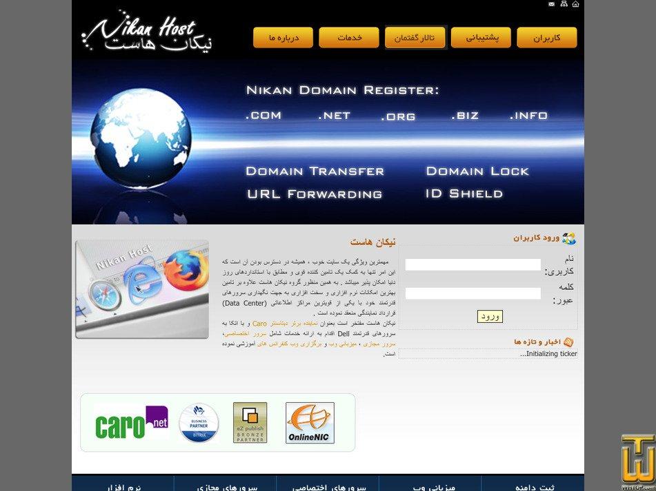 nikanhost.com Screenshot