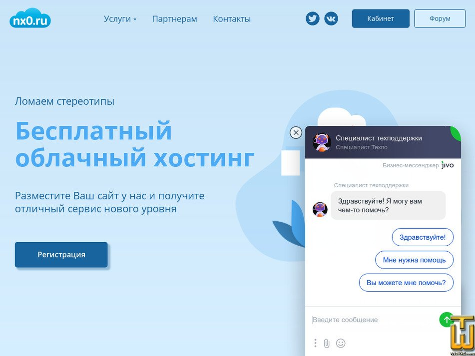 nx0.ru Screenshot