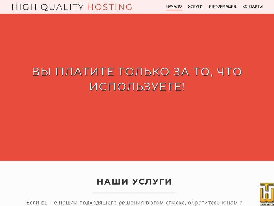 onyx.net.ua capture d'écran