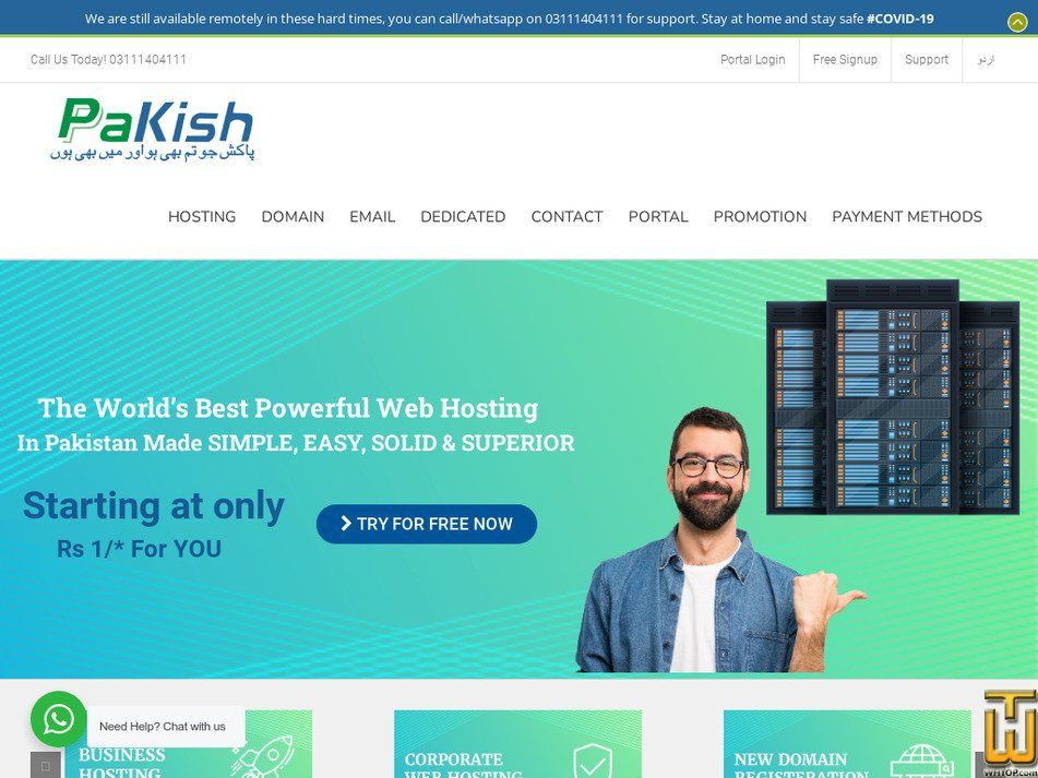 pakish.net Screenshot