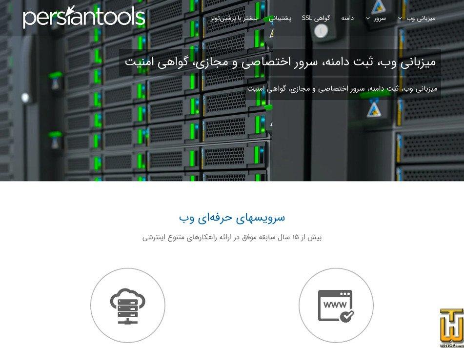 persiantools.com Screenshot