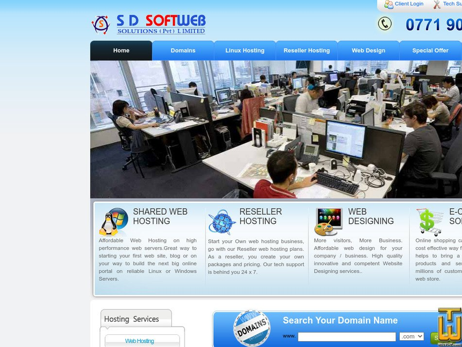 sdsoftweb.com Screenshot