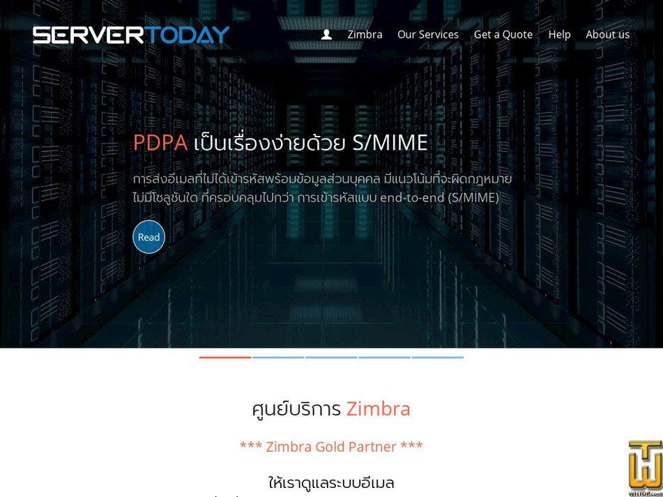 servertoday.com screenshot