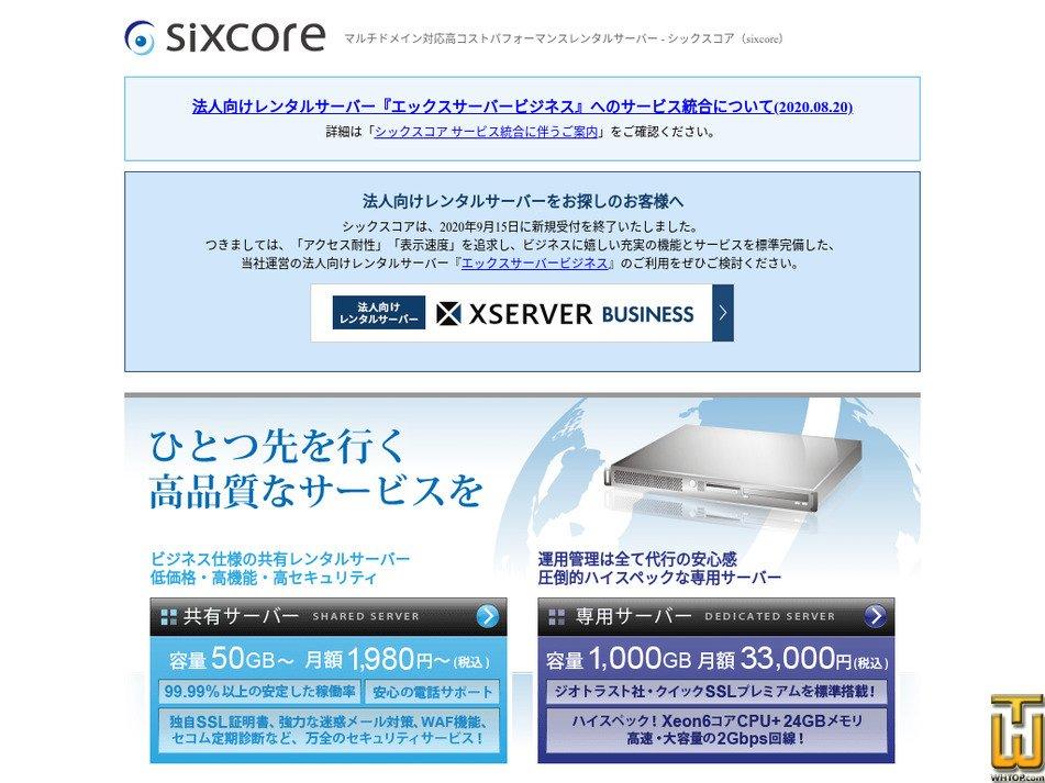 sixcore.ne.jp Screenshot