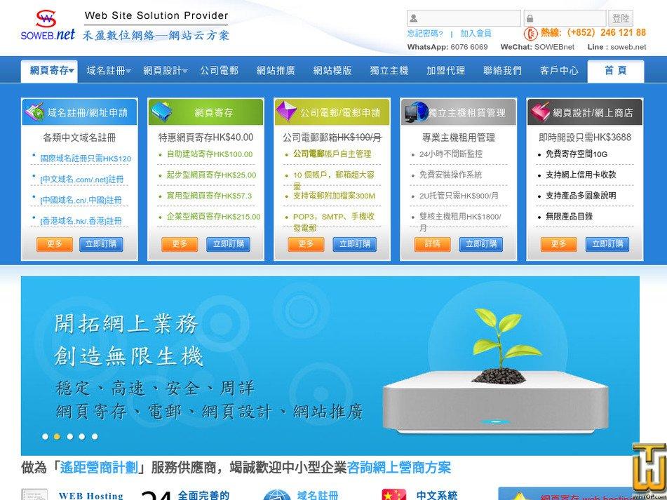 soweb.net Screenshot