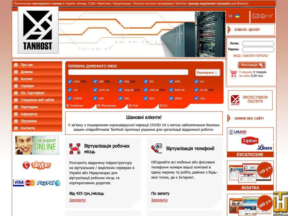 tanhost.ua capture d'écran