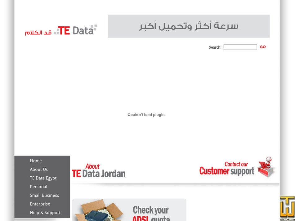 tedata.net.jo Screenshot