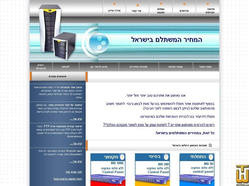 thegoodh.biz Screenshot