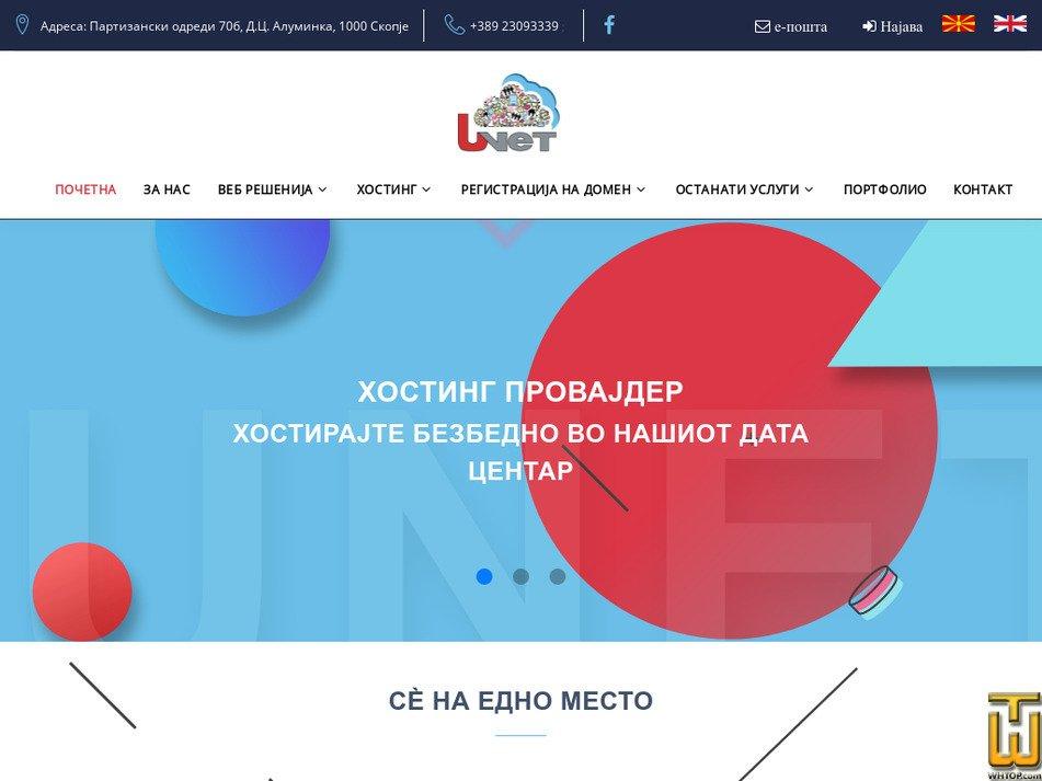 unetcloud.mk screenshot