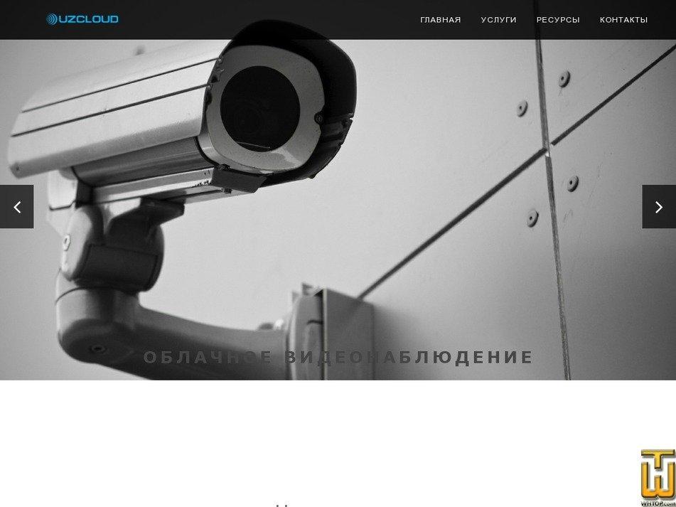 uzcloud.uz Screenshot