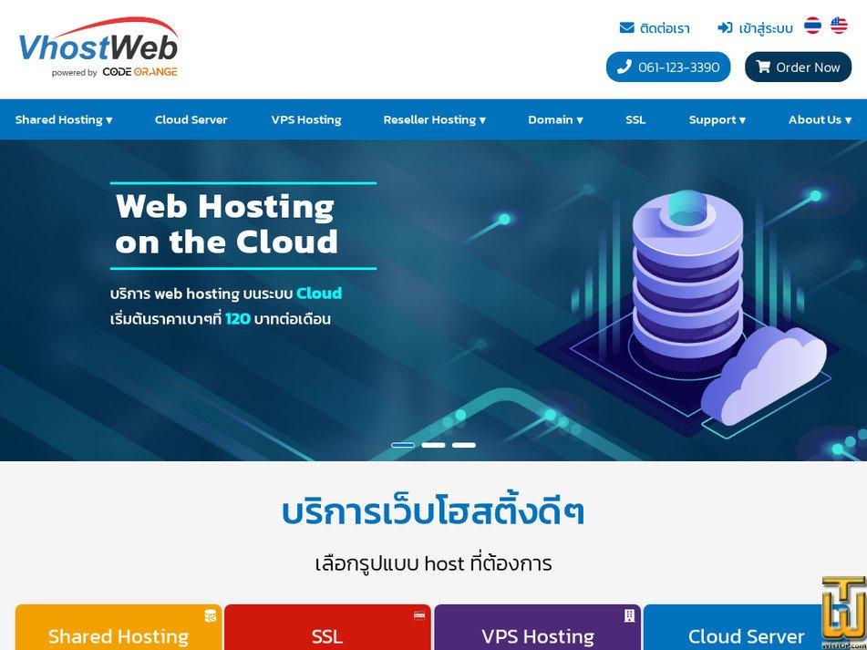 vhostweb.com screenshot