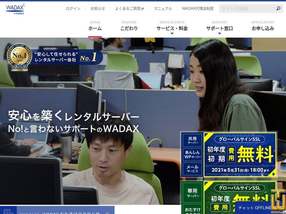 wadax.ne.jp Screenshot
