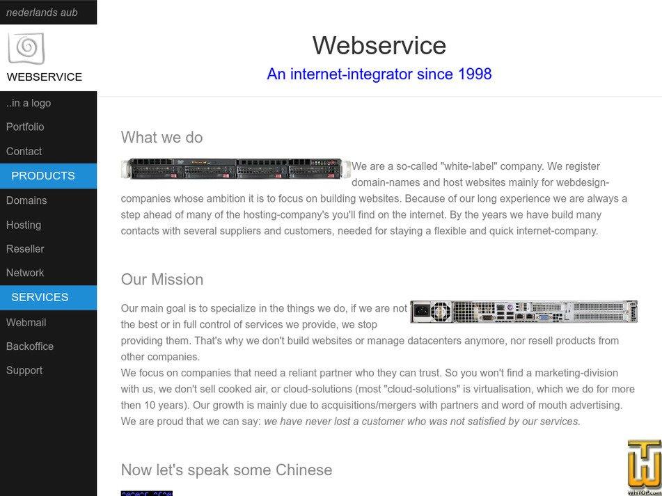 webservice.be Screenshot