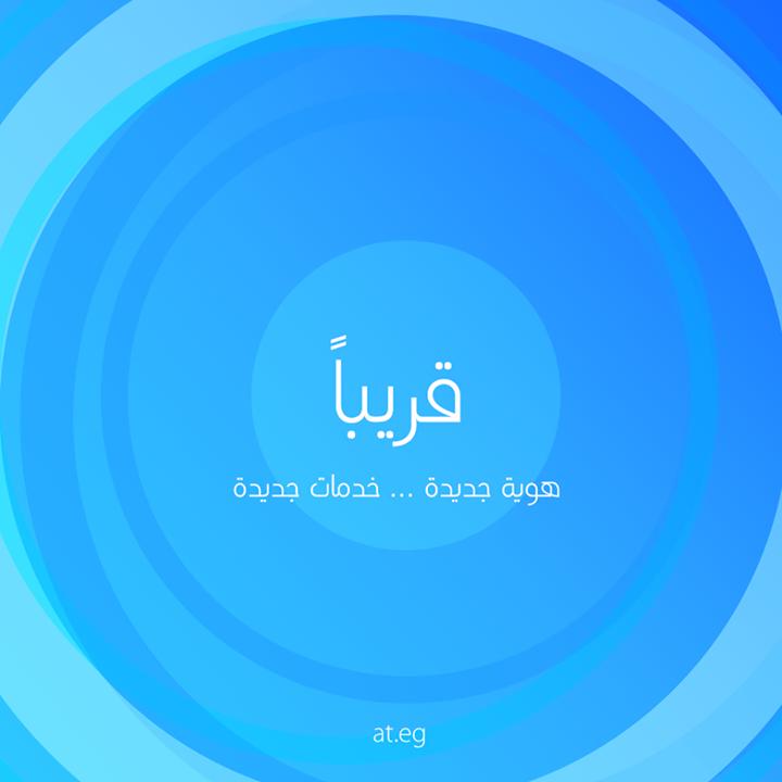 arabtouch.com.eg Cover