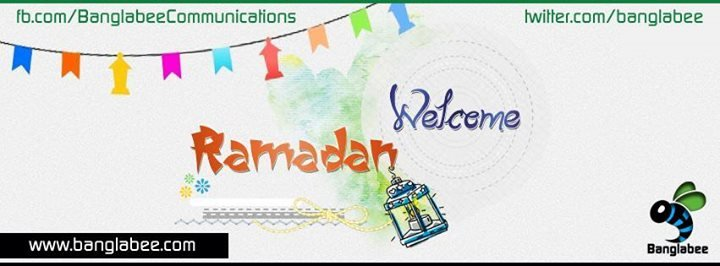 banglabee.com Cover